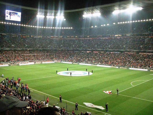стадион Альянс Арена